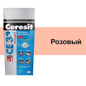 Затирка для межплиточных швов Ceresit Розовая 2кг