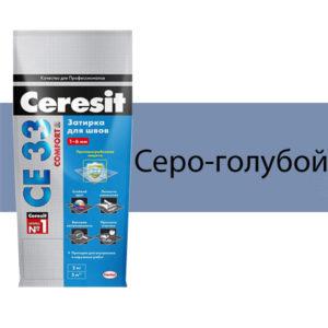 Затирка для межплиточных швов Ceresit Серо-голубая 2кг