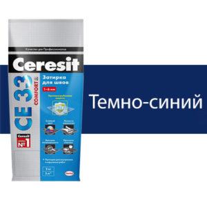 Затирка для межплиточных швов Ceresit Темно-синяя 2кг