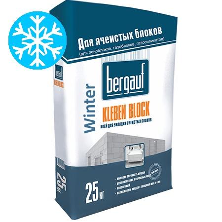 купить зимний клей для блоков бергауф