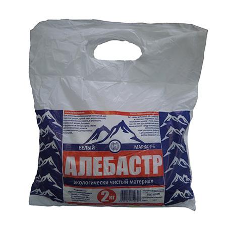 Алебастр (Гипс) Г-5 ВТВ Белый 2 кг