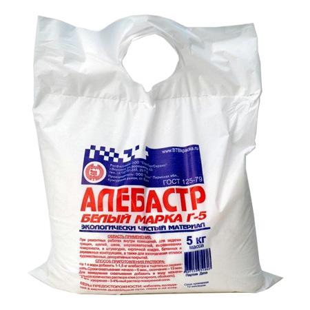 Алебастр (Гипс) Г-5 ВТВ Белый 5кг