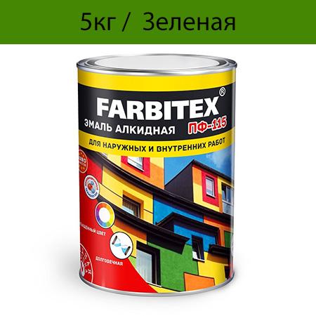 Эмаль алкидная Farbitex ПФ-115 Зеленая 5кг