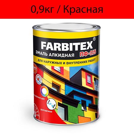 Эмаль алкидная Farbitex ПФ-115 Красная 0,9кг