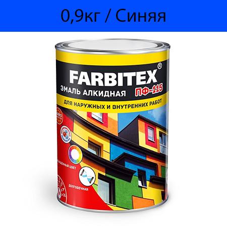 Эмаль алкидная Farbitex ПФ-115 Синяя 0,9кг