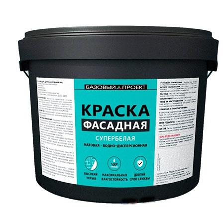 Краска фасадная Базовый Проект 13 кг