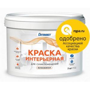 Краска интерьерная белоснежная Оптимист 3 кг