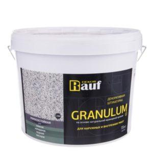 купить штукатурку granulum