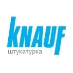 штукатурка кнауф лого