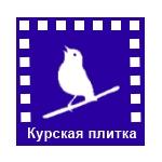логотип плитка фото