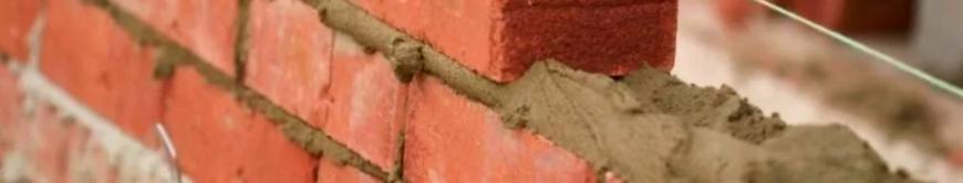 кладочные смеси цемент пескобетон купить