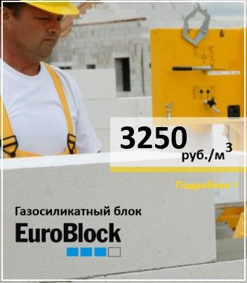 банер газосиликатного блока фото