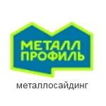 купить металлосайдинг металл профиль
