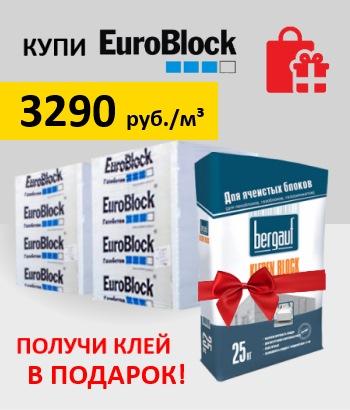 купить евроблок в курске