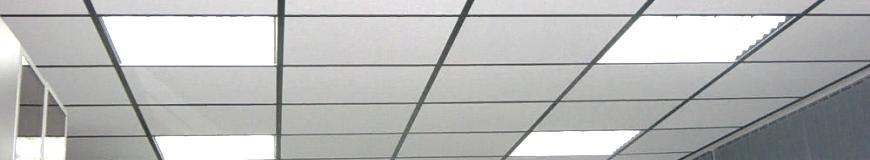 купить потолок армстронг