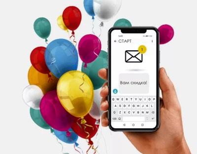 SMS-podpiska