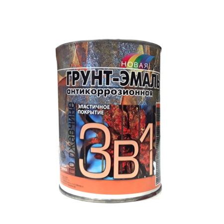 грунт эмаль 3 в 1 курск
