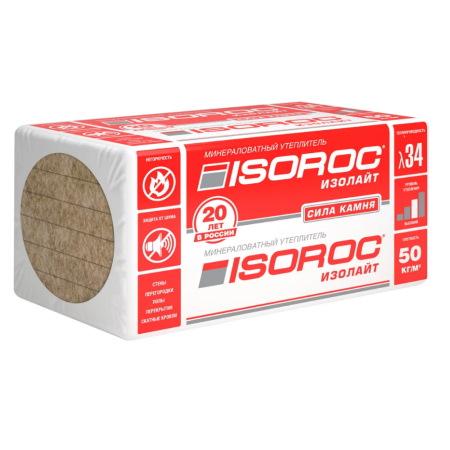 купить утеплитель изорок изолайт 50